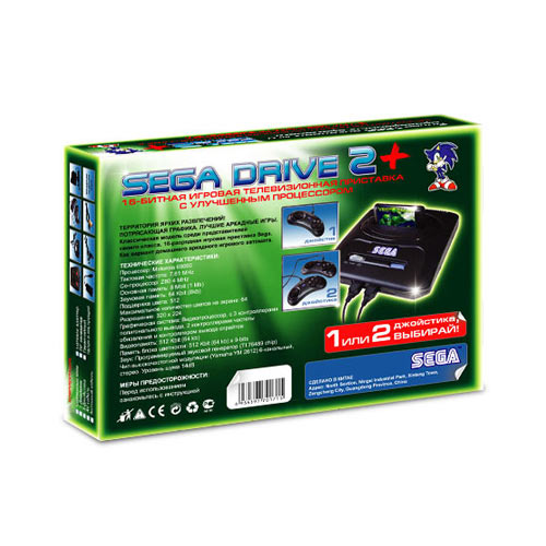 sega2_mini_green_back.jpg