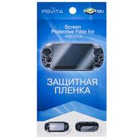 PS Vita Screen Protector !QU