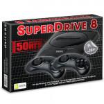1super_drive_drive.jpg