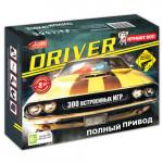 8bit_Driver_500x500.jpg