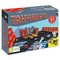 8 bit Танчики 80-in-1