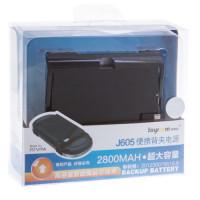 PS Vita Battery Pack 2800 mAh