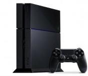 Playstation 4 оптом