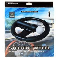 PS Move Motion Controller Wheel Black